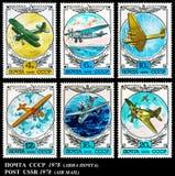 苏联航空器,大约1978年。 免版税库存照片