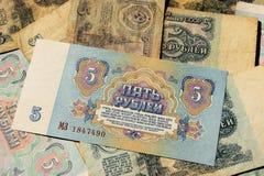 苏联金钱 免版税图库摄影