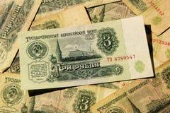 苏联金钱 库存照片