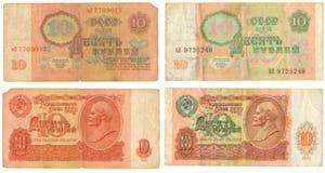 苏联钞票的纸币十卢布1961年和1991年 图库摄影