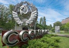 苏联-和平舷墙  库存照片