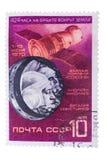 苏联-增加,邮票,在展示ekipazh karabl Soyu的封印 免版税库存照片