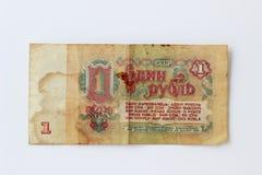 苏联-大约1961年:1卢布价值、前货币俄罗斯帝国和苏联的钞票 库存照片