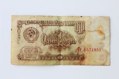 苏联-大约1961年:1卢布价值、前货币俄罗斯帝国和苏联的钞票 免版税库存照片