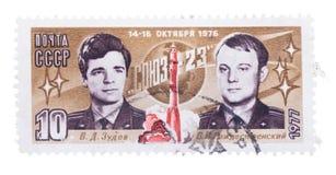 苏联-大约1977年:在展示俄国人astr打印的邮票 库存照片
