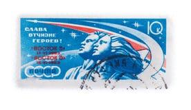 苏联-大约1963年:在打印的邮票,展示第一jo 库存图片