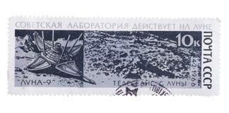 苏联-大约1977年:增加,邮票,在展示的封印如此 库存照片