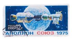 苏联-大约1975年:增加,邮票,在展示Apo的封印 库存图片