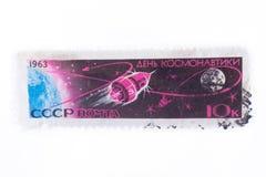 苏联-大约1977年:增加,邮票,在展示Co的封印 免版税库存图片