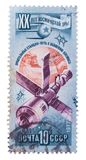 苏联-大约1977年:增加,邮票,在展示ma的封印 库存照片