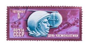 苏联-大约1977年:邮票在展示天打印了  库存图片