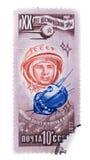 苏联-大约1977年:邮票在陈列第一fli打印了 图库摄影