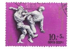 苏联-大约1980年:邮票,展示22奥运会, aro 免版税库存图片