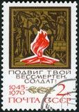 苏联- 1970年:对无名战士和永恒火焰,莫斯科的展示纪念碑 库存图片