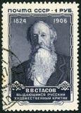 苏联- 1957年:展示弗拉基米尔Vasilievich Stasov 1824-1906,艺术和音乐评论家 免版税库存图片