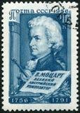 苏联- 1956年:展示沃尔夫冈・阿马德乌・莫扎特1756-1791,作曲家 库存照片