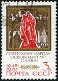 苏联- 1970年:展示胜利纪念碑,柏林Treptow,胜利爱国战争和二战胜利第25周年  免版税库存图片