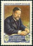 苏联- 1956年:显示伊冯Mikhaylovich Sechenov画象1829-1905,俄国生理学者 库存照片