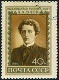 苏联- 1956年:显示Aleksandr Blok 1880-1921,诗人画象  库存照片