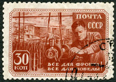 苏联- 1941年:展示战争工作者,火炮天 库存照片