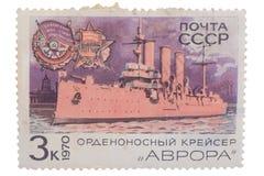 苏联1970年:盖印,密封,展示著名俄国船奥登 免版税图库摄影