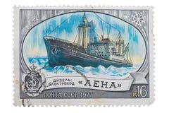 苏联1977年:盖印,密封,展示著名俄国船Diese 免版税库存图片