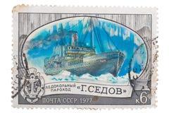 苏联1977年:盖印,密封,展示著名俄国船icebr 库存图片