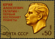 苏联- 1981年:空间的展示第一个人,尤里Alekseyevich加加林1934-1968 库存照片