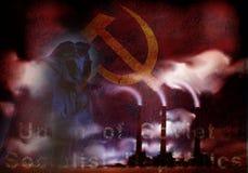 苏联 向量例证