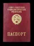 苏联 免版税库存照片