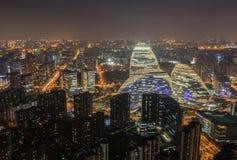 苏荷区望京在北京 免版税图库摄影