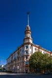 苏维埃制造的大厦在米斯克,白俄罗斯 库存图片