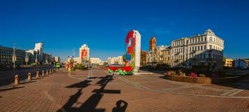 苏维埃制造的大厦在米斯克,白俄罗斯 库存照片