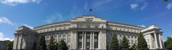 苏维埃房子在奥伦堡 库存照片