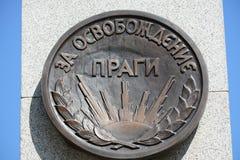 苏维埃 免版税库存照片