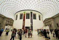 英国博物馆