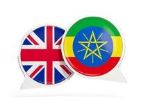 英国和埃塞俄比亚的旗子在闲谈泡影里面 皇族释放例证