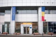 英国国家广播公司大厦 免版税图库摄影
