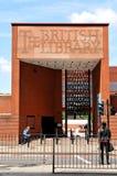 英国图书馆 免版税库存图片