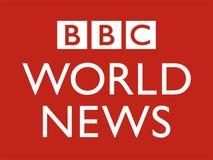 英国广播公司世界频道商标新闻 向量例证