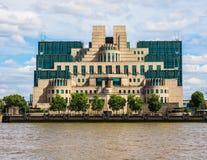 英国特勤局在伦敦(hdr) 库存照片