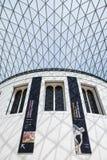 英国里面博物馆 免版税库存照片
