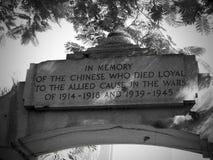 英籍华人Soldiersï ¼的ŒHong孔纪念门 库存照片