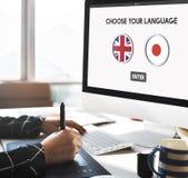 英语-日语语言通信概念 库存图片