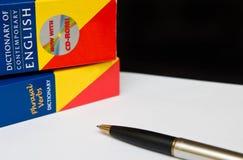 英语 免版税库存照片