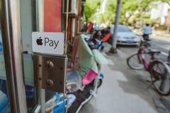 苹果计算机薪水商标 免版税库存照片