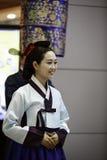 茵契隆机场韩国人妇女 免版税图库摄影