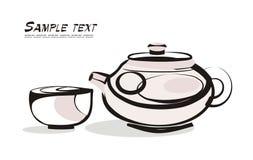 茶传统 库存照片