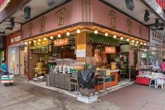 茶商店 免版税库存图片