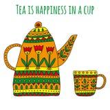 茶是在杯子例证的幸福 库存图片